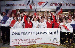 Citroën gana el Mundial de Turismos con el C-Elysee