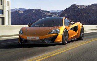 McLaren 570S Coupé. Un escalón de acceso impresionante