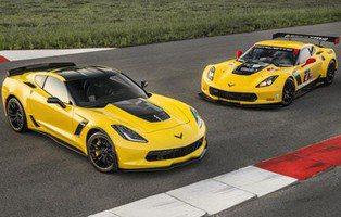 Corvette Z06 C7.R Edition. Sólo fabricarán 500 unidades