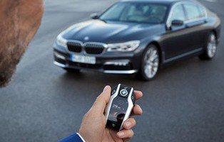 BMW Serie 7. La llave que aparcará nuestro coche