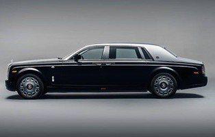 Rolls Royce Phantom Zahra. Según Rolls Royce, esto es lujo