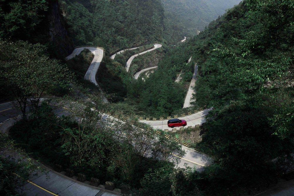 Carretera del Dragón